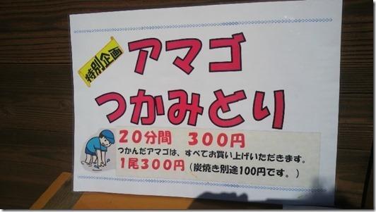 2017052706